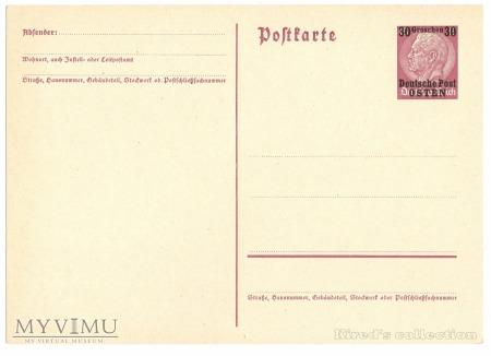 Całostka pocztowa Cp 2II