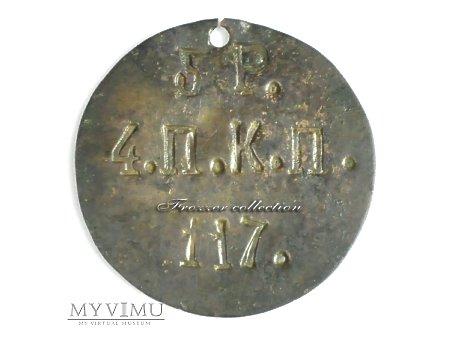 4 Koporski Pułk Piechoty 5 rota nr.117