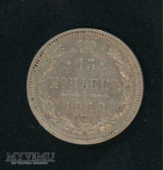 15 kopiejek 1812