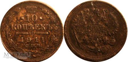 10 kopiejek 1911