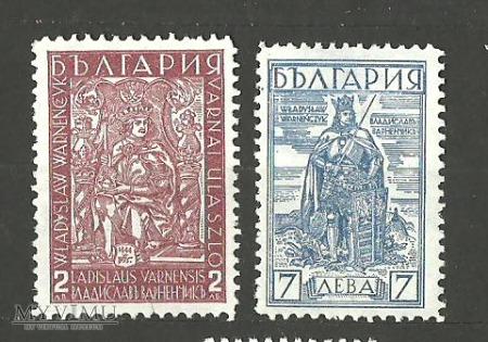 Bułgarski polonik.