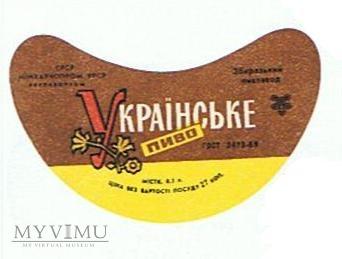 пиво украинське
