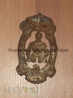 PANZER Patentamtlich geschützt emblemat logo