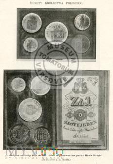 Monety bite przez Bank Polski w 1831 roku