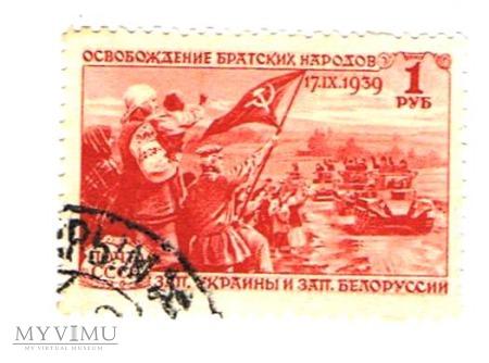 17 września 1939 roku - Oswobodzenie. Mi 736-740.