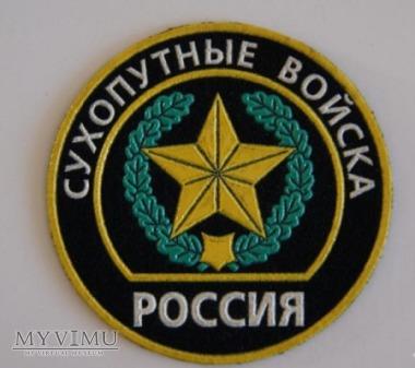 Duże zdjęcie Rosyjska naszywka.