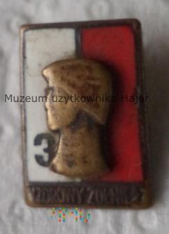 WZOROWY ŻOŁNIERZ III klasy Wzór 1968 miniaturka