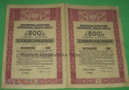 Premiowa Pożyczka Odbudowy Kraju 1946 r