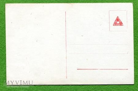 POLA NEGRI 355/2 Verlag Ross Berlin pocztówka