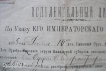 PROŚBA O INDETYFIKACJE DOKUMENTU 1905r