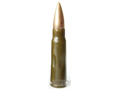 7,62 mm x 39 NABÓJ WZ. 43 SZKOLNY