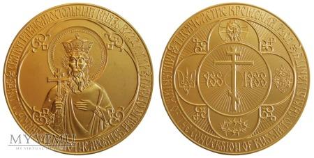 1000-lecie Chrztu Rusi medal (KRA) 988-1988 (1)