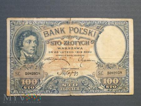 Duże zdjęcie 100 zł, 1919