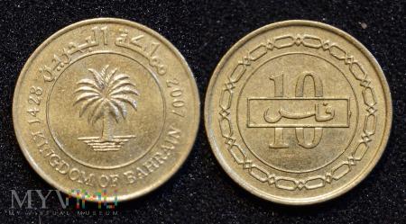 Bahrain, 10 fils 2007