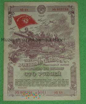 Obligacja wojenna na 100 rubli 1944 rok ZSRR