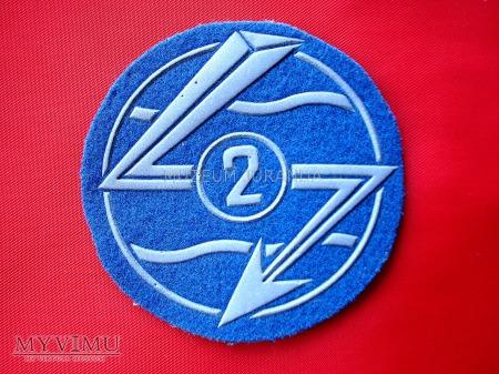 Emblemat specjalisty łączności 2 klasy