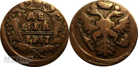 dienga 1737