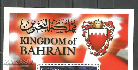 Kingdom of Bahrain