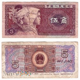 Chiny, 5 wu jiao