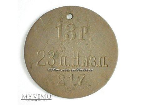 23 piechotny nizowski pułk 13 rota nr. 217