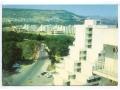 Zobacz kolekcję Bułgaria