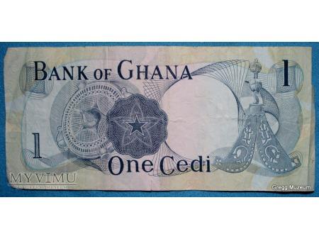 1 CEDI 1971 GHANA