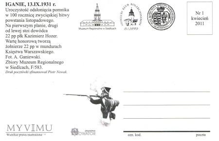 Iganie - 180 rocznica - pocztówka 1