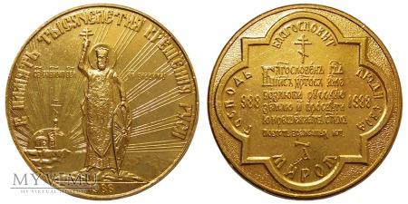 1000-lecie chrztu Rusi medal aluminiowy 1988 40mm
