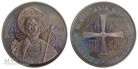 Wizyta Athenagorasa w W. Brytanii medal 1967
