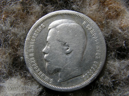 50 KOPIEJEK 1899 ROK SREBRNE
