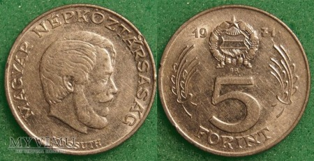 Węgry, 5 Forint 1971