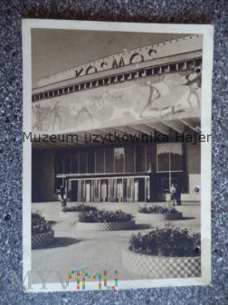 "SZCZECIN Kino ""Cosmos"" Cinema"