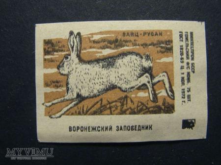 Заповедники СССР 1972 1