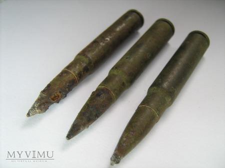Amunicja P-25,S*,18,36