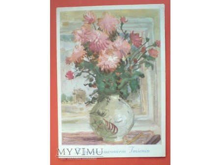 Pocztówka PRL Kwiaty imieninowe w wazonie