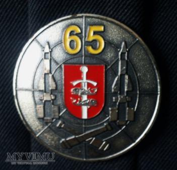 65 Dywizjon Rakietowy