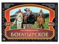 Zobacz kolekcję etykiety z Białorusi