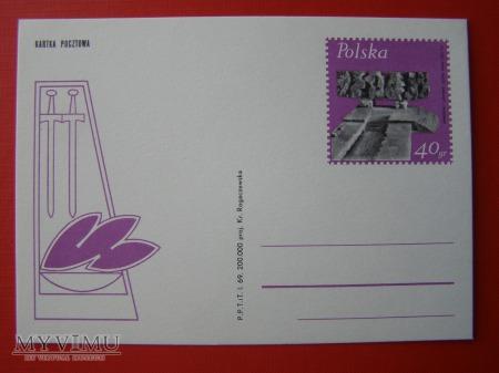 09. Ku Czci Ofiar Obozu Zagłady Majdanek