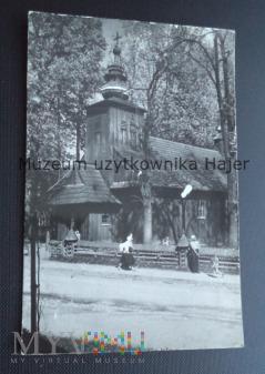 ZAKOPANE - Zabytkowy kościół