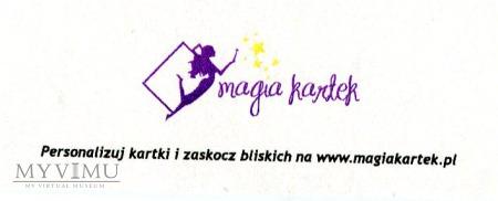 Josephine Baker WANTED od magiakartek.pl