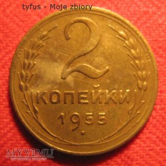 2 KOPIEJKI - ZSRR (1955)