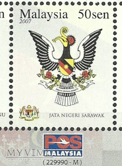 Jata Negeri Sarawak
