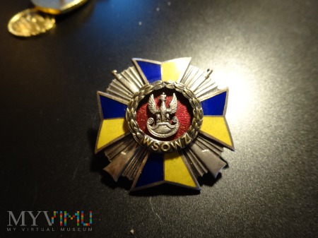 Wyższa Szkola Oficerska Wojsk Zmechanizowanych