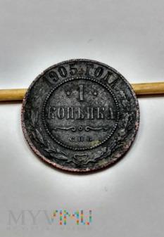 Duże zdjęcie 1 kopiejka 1905 r.