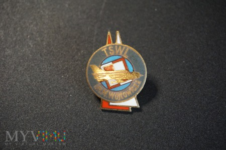 Techniczna Szkoła Wojsk Lotniczych 1944-1995