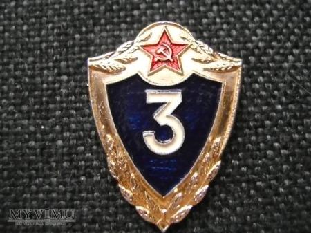 radziecka odznaka specjalisty 3 stopnia