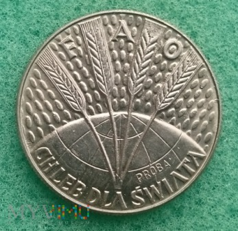 1971, 10 zł FAO próba