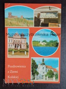 KOŁO Ruiny gotyckiego zamku fundacji Kazimierza
