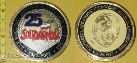 """Medal kolejowy - związkowy NSZZ """"Solidarność"""""""