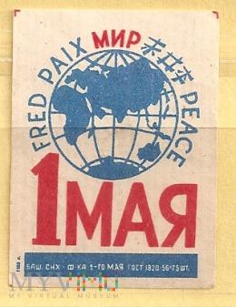 1 MAJA.1956.2